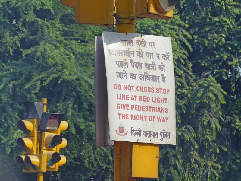 Delhi traffic - Delhi