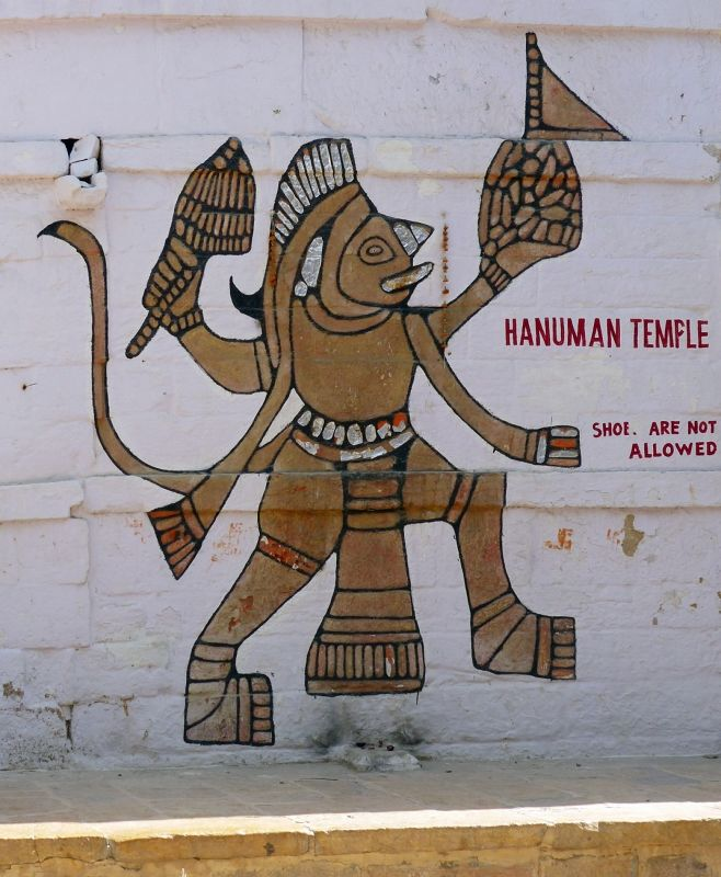Sign near the Laxmi Narayan Temple - Jaisalmer