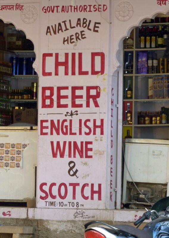 Amusing sign near Suraj Pol - Jaisalmer