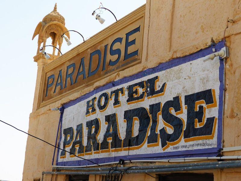 Hotel sign - Jaisalmer Fort