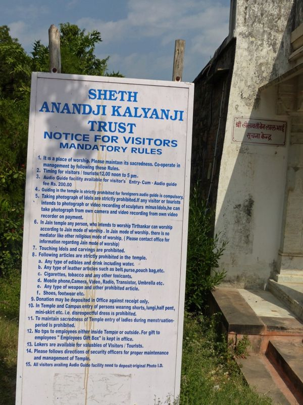 Some rules for visiting Ranakpur