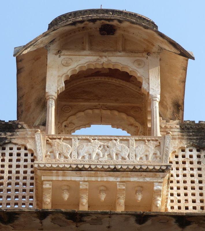 Ratan Daulat - Bundi Palace