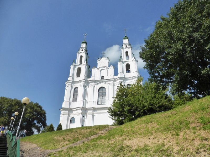 Cathedral Of St Sophia Landmark Of Polotsk