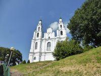 Cathedral Of St Sophia Landmark Of Polotsk