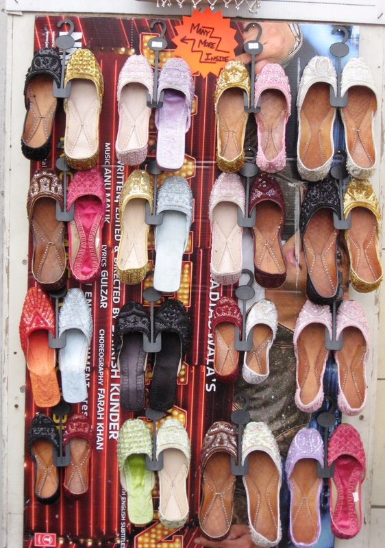 Chappals in Southall