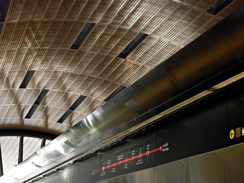 Dubai: Metro station roof