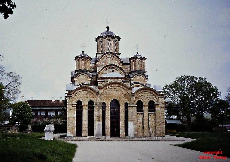 GRACANICA 1990 Church