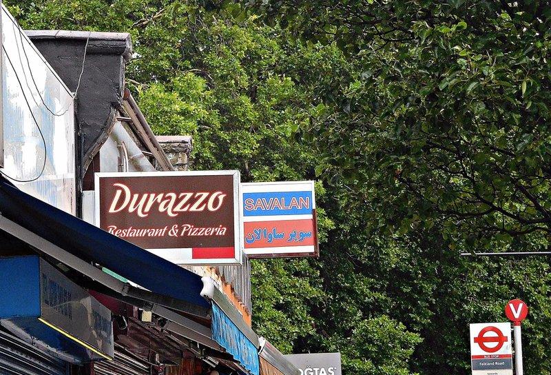 Albanian pizzeria (Durazzo) on Green Lanes
