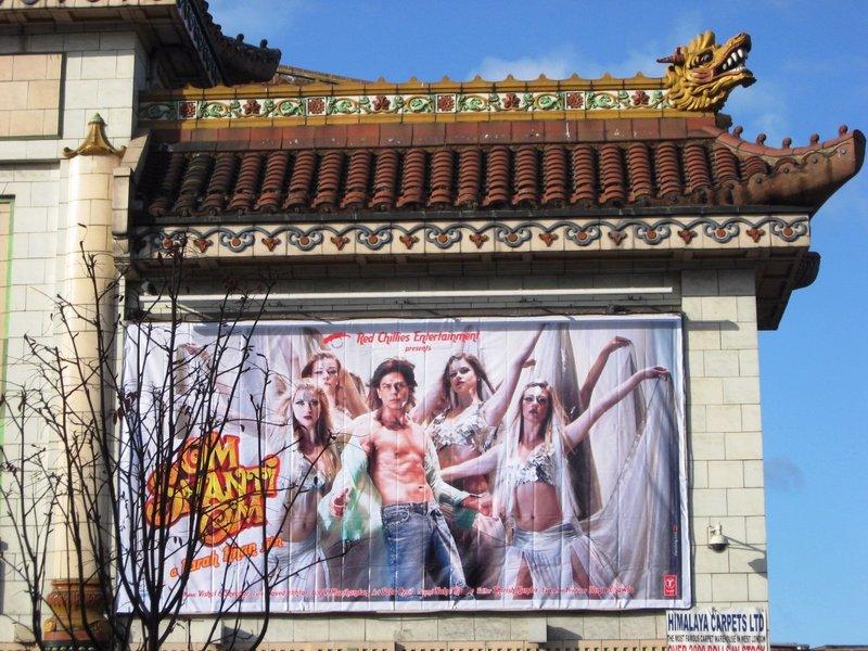 Himalaya  Cinema:  poster