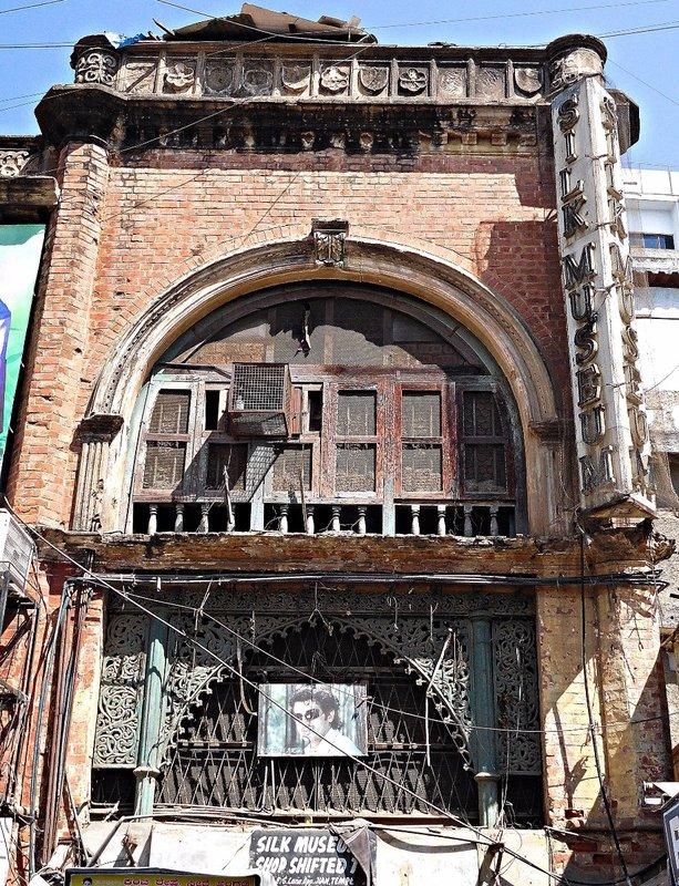 Mohan Buildings Chickpete facade detail