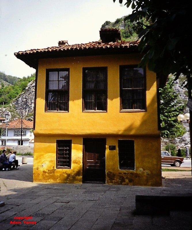 PRIZREN 1990 House of League of Prizren