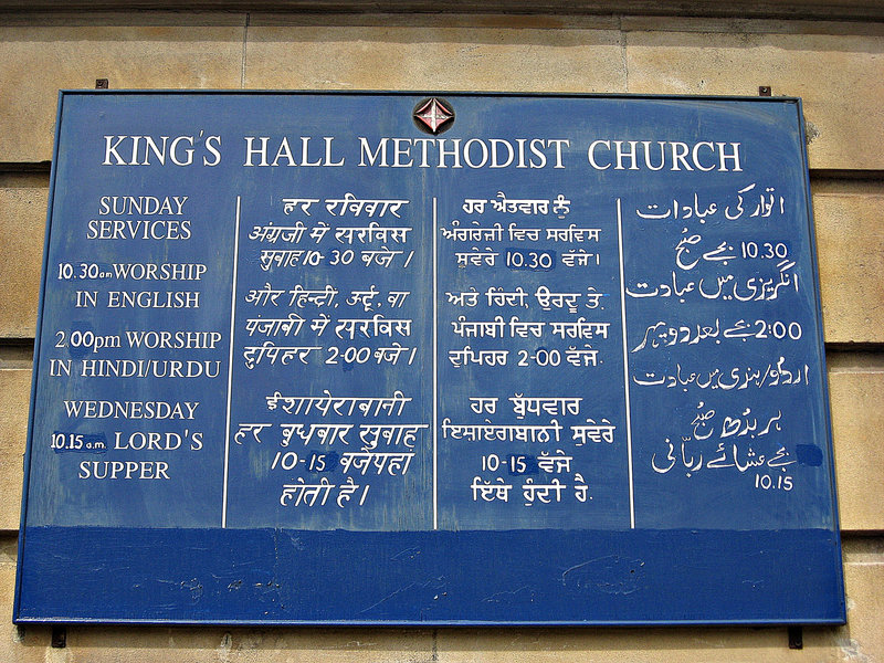 Four tongues, one faith. Southall (London)