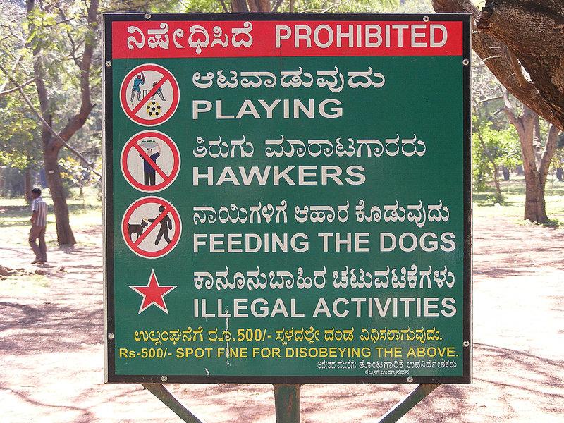 Illegal activities in Cubbon Park, Bangalore