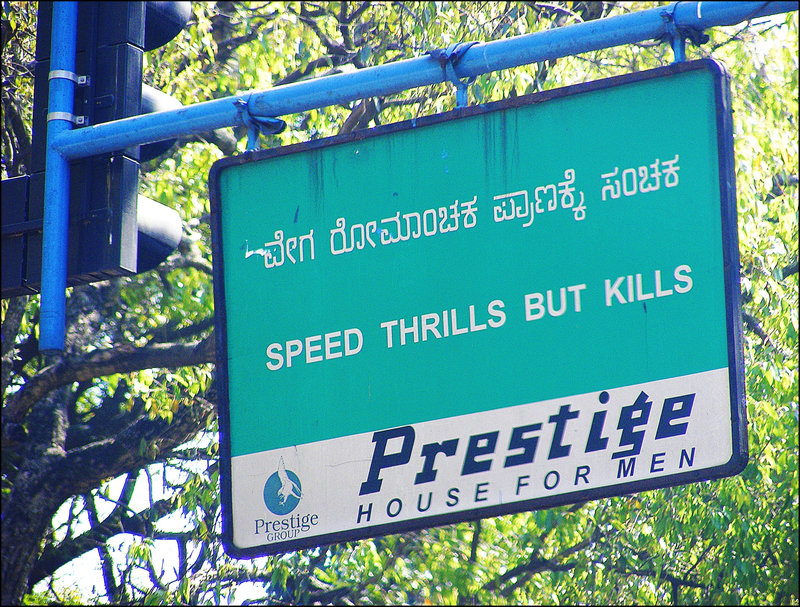 Speed Thrills. Bangalore, India