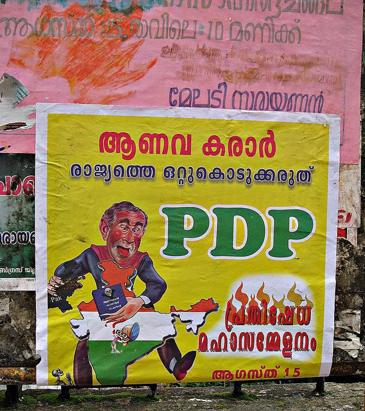 GW Bush in Kerala