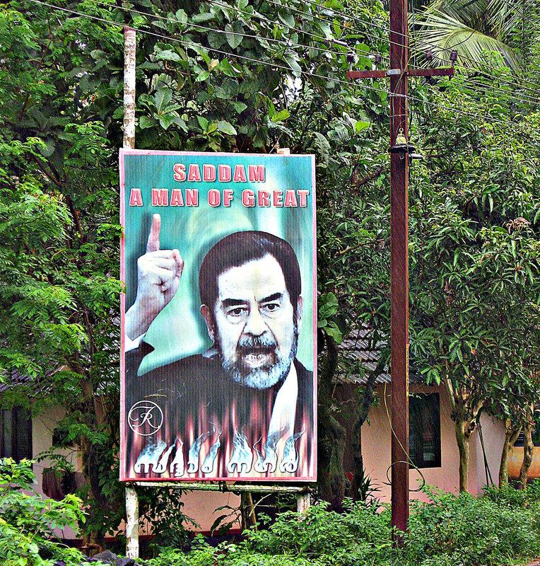 Sadam in  Kerala