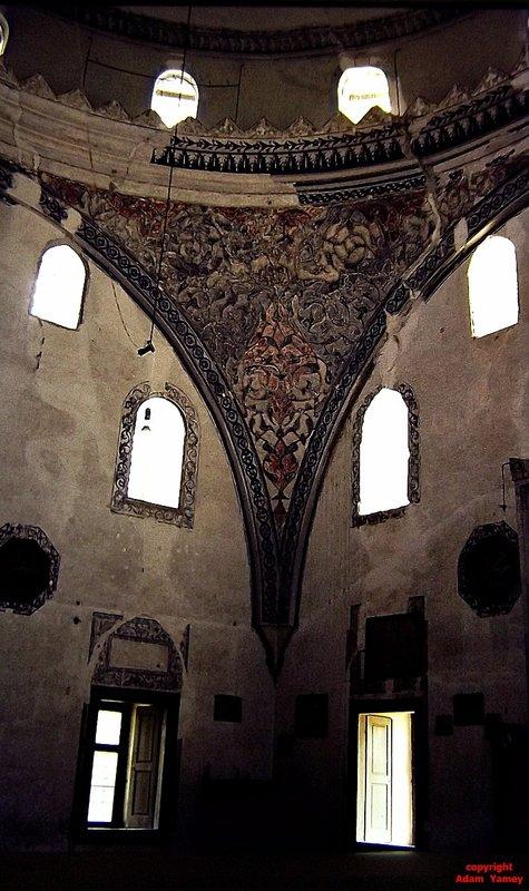 SKOPJE 1975 Mosque interior