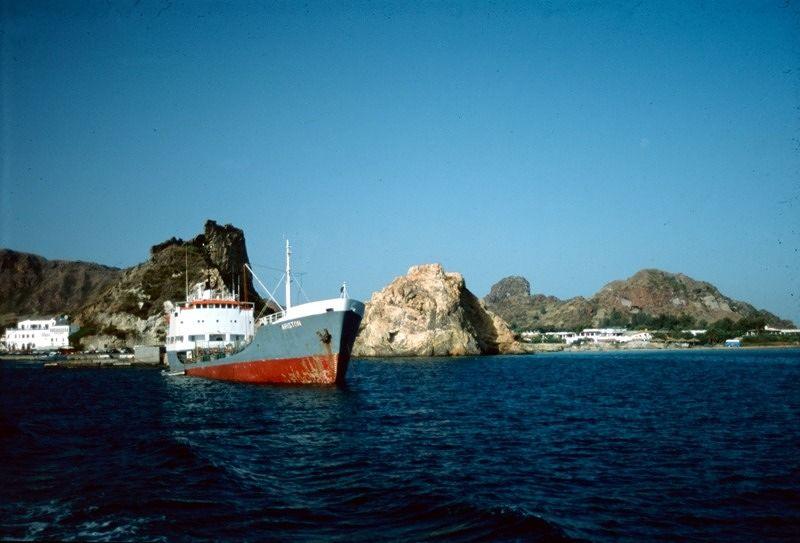 Ship moored off Vulcano - Sicilia