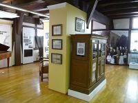 5079807-Old_University_the_Museum.jpg