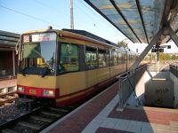 6744300-Stadtbahn_S4_And_S9.jpg
