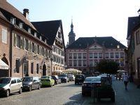 6755546-Rathaus_the_Town_Hall_Gengenbach.jpg