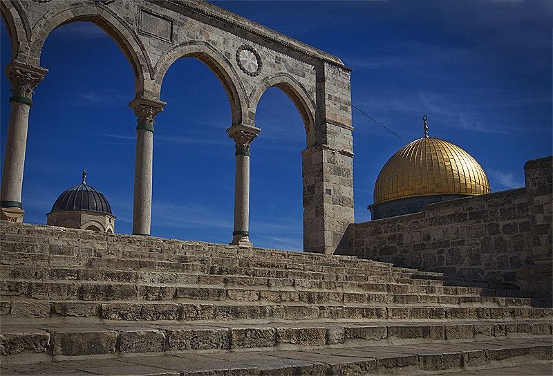 The Mosque - Israel