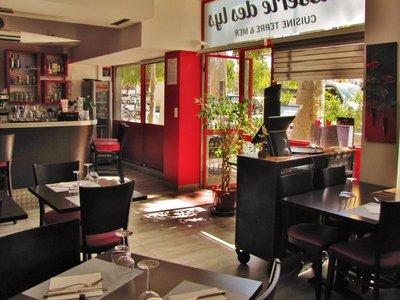 Brasserie des Lys Restaurant