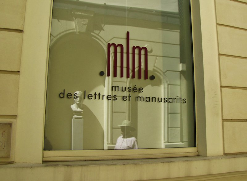 Entrance to the Museum of Letters and Manuscripts