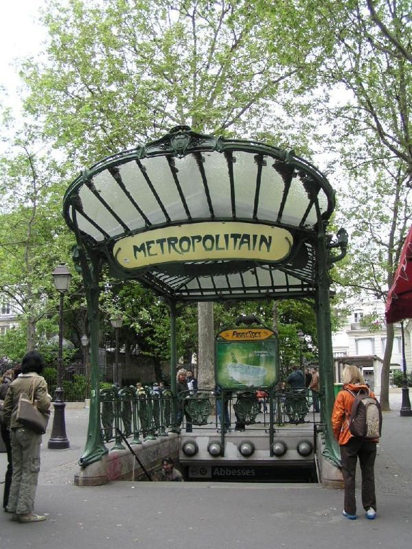 Abbesses Metro Station, climb 7 stories of steps! - Paris