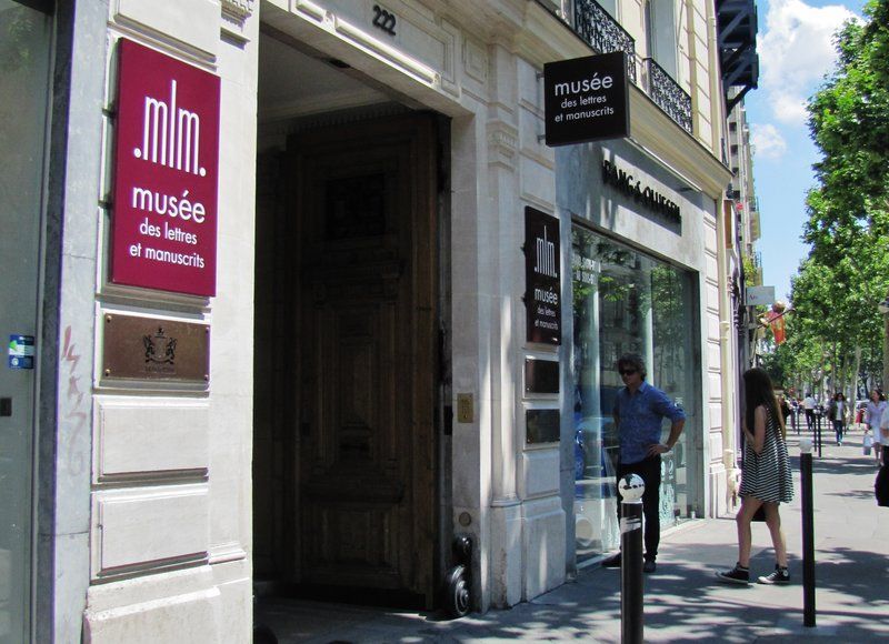 Entrance to the Museum of Letters and Manuscripts in Paris