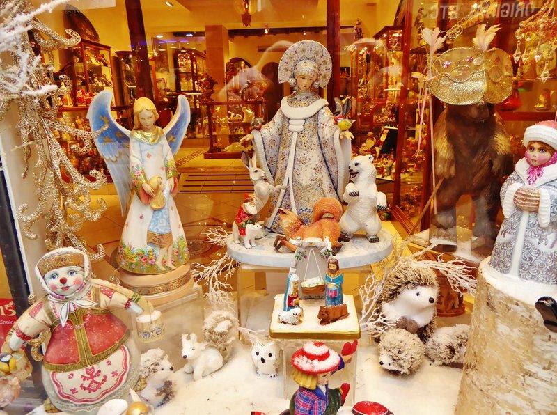 Shop window in St. Germain