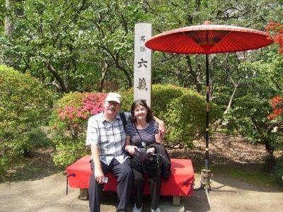 At the park in Komagone - Tokyo
