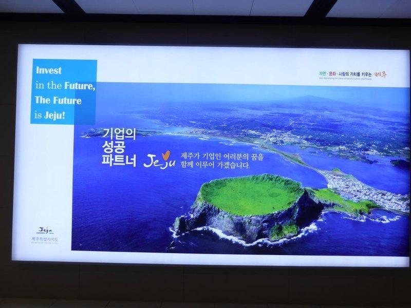 Seongsan from the billboard