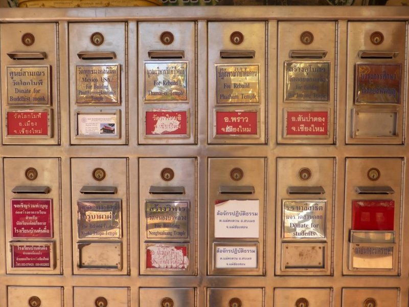 a sample of the donation boxes, At least 50