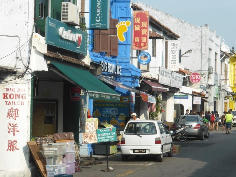 a common view of the melaka streets