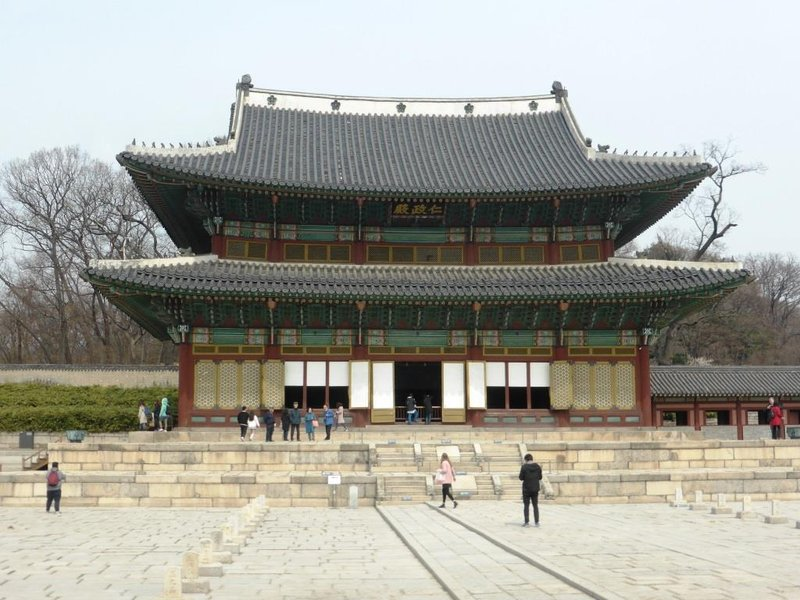 Chang Deok Dong palace : one of the many buildings