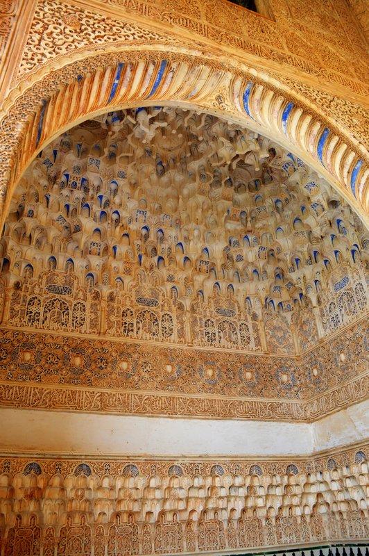 Alhambra: ceiling