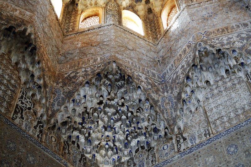Alhambra: dome