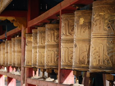 UB - Temple