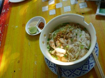 és az én első thai reggelim
