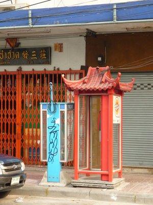 telefonfülke ala Chinatown
