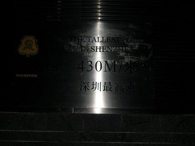 a 430 métert jelölő tábla