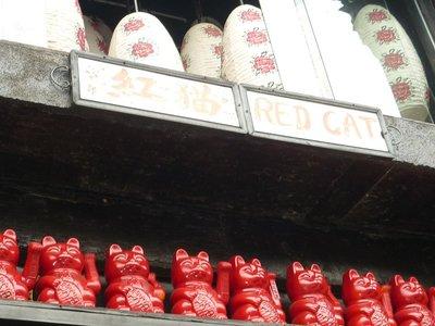 piros macskák