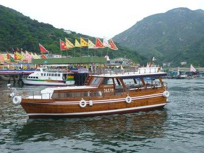 figyelem, Csabesz ilyen hajót szeretne <img class='img' src='http://www.travellerspoint.com/Emoticons/icon_smile.gif' width='15' height='15' alt=':)' title='' />
