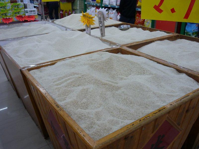 a rizs is lédig