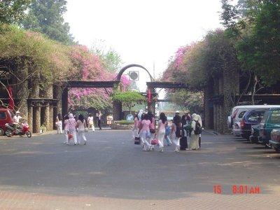 ITB_Bandung_south_Gate.jpg