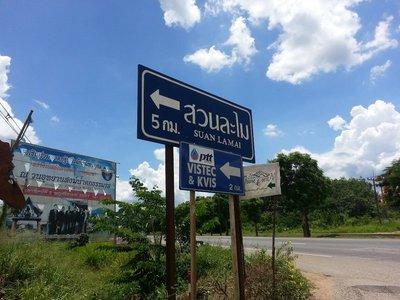 Suan Lamai orchard farm