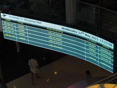 Boarding screen