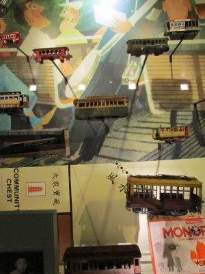 Tram car models
