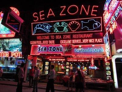 Neon signboard